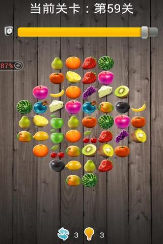 水果连连看闯关版