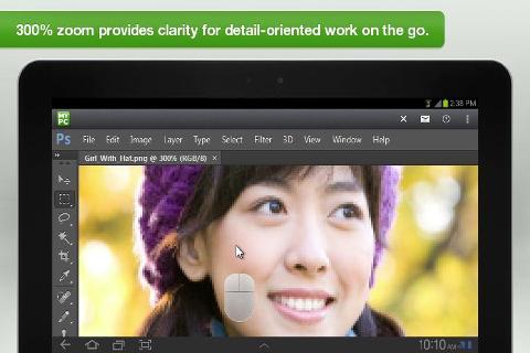 GoToMyPC (Remote Desktop)截图1