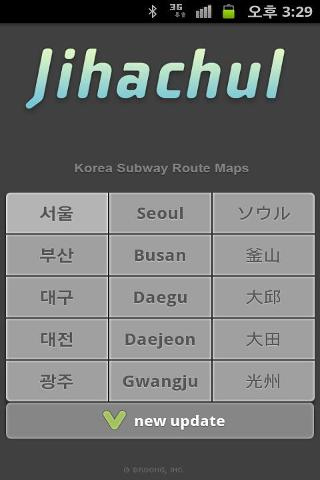 Subway截图2