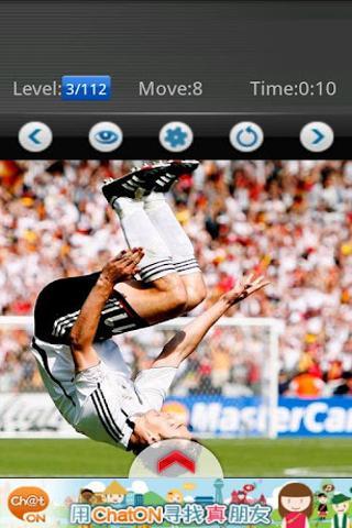 德国足球拼图下载_德国足球拼图安卓版下载