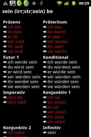 德语动词截图4