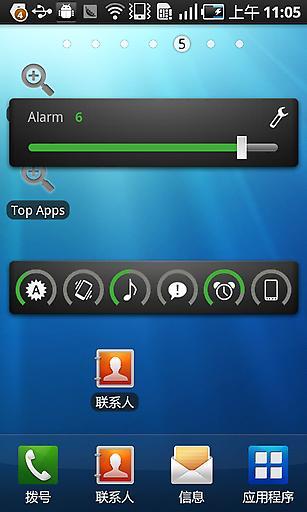 自由调节插件 工具 App-愛順發玩APP