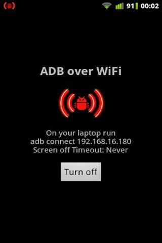 WiFi ADB截图2