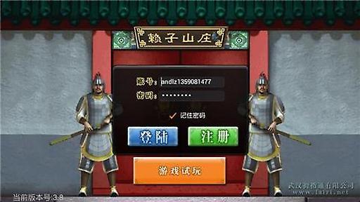 武汉麻将 棋類遊戲 App-癮科技App