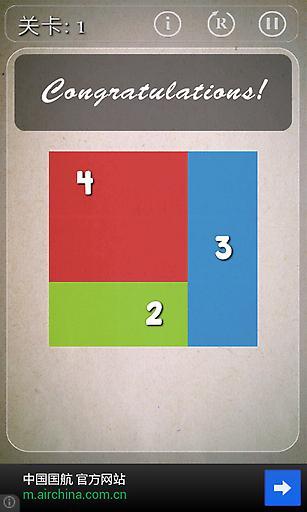 数字解谜截图2