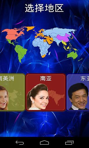 VIP人脸匹配中文版本 益智 App-愛順發玩APP