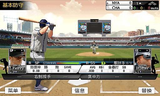 9局职业棒球2013截图3