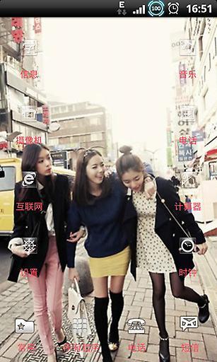 YOO主题-Good friends闺蜜至上截图0