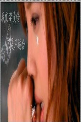 伤心流泪的女人