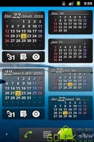 S2桌面日历插件 S2 Calendar Widget 2