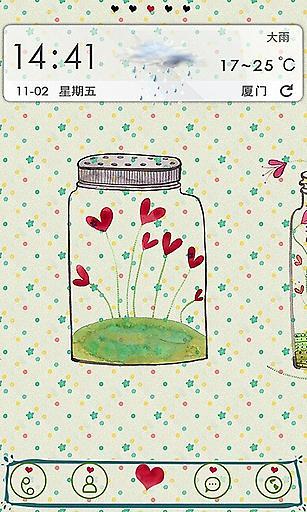 宝软主题-培样爱の花