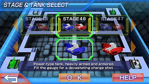 【免費射擊App】触控坦克战争-APP點子