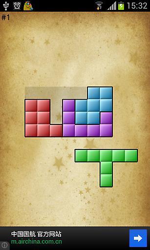 拼图游戏:进化截图2
