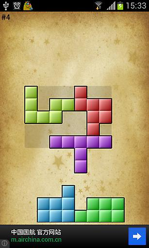 拼图游戏:进化截图3