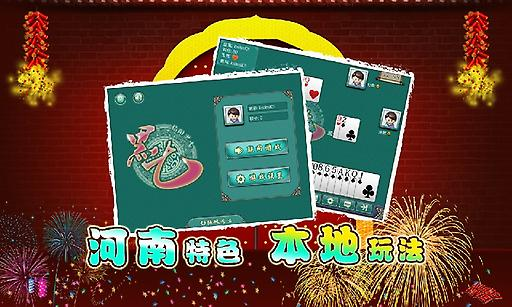 玩棋類遊戲App|信阳黑七免費|APP試玩