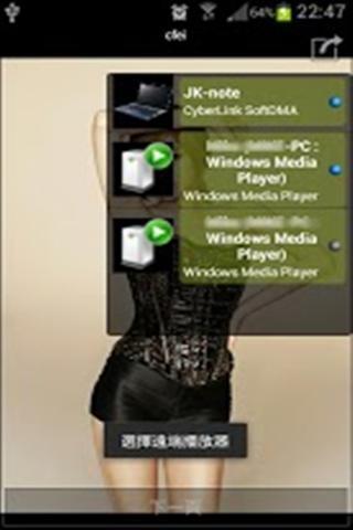 多媒体网站 WiFi Oh Player截图2