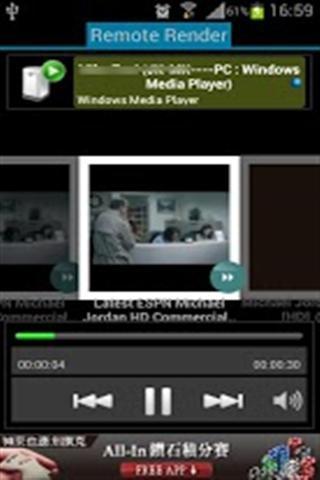 多媒体网站 WiFi Oh Player截图3