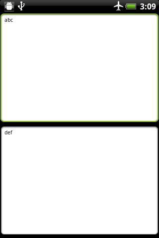 垂直文本编辑器截图1