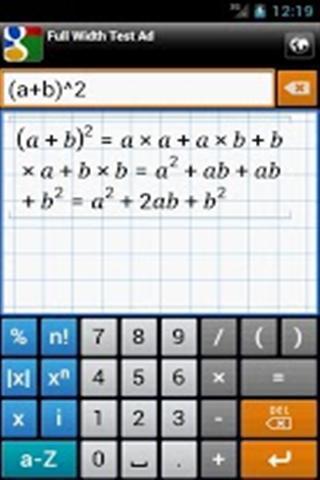 分数计算器 Mathlab Fraction Calculator截图3