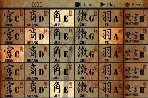 中国乐器截图2