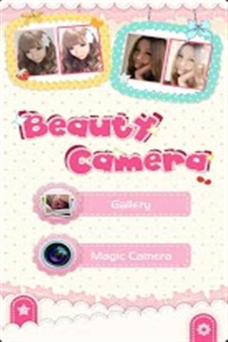 美白照相机 Beauty Camera截图2
