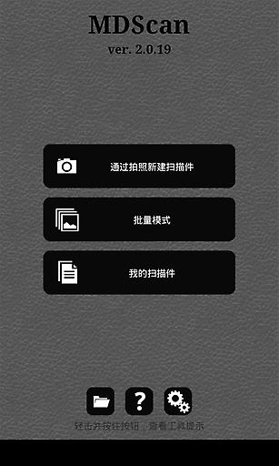 Scan - QR Code and Barcode Reader on the App Store