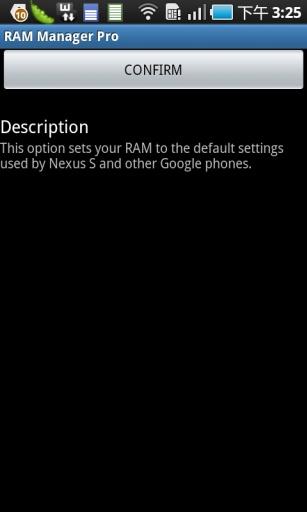 RAM优化截图2