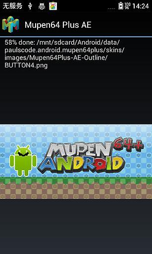 玩免費工具APP|下載N64模拟器 app不用錢|硬是要APP