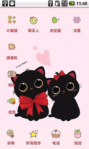 YOO主题-可爱小猫猫