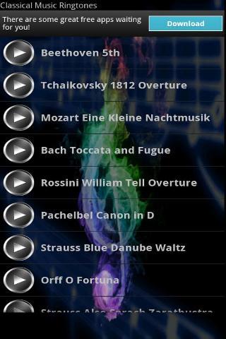 古典音樂鈴聲截图2