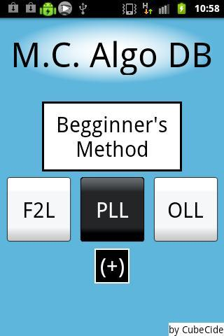 Magic Cube Algo DataBase截图1