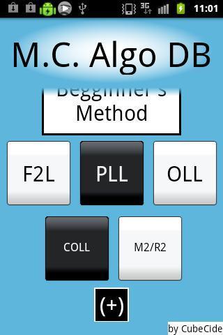 Magic Cube Algo DataBase截图2