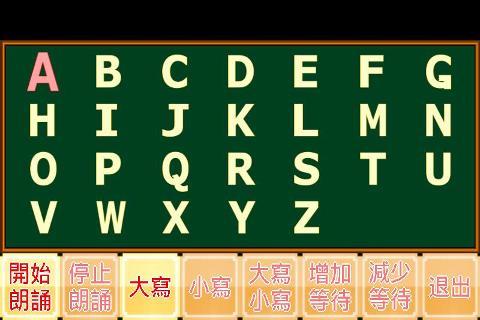 大写笔画:提供大写英文字母的笔画顺序教学-书写英文字母笔顺 英语