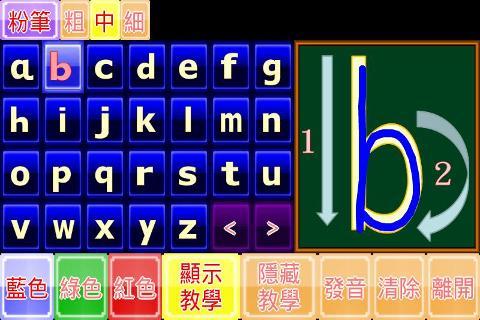 大写笔画:提供大写英文字母的笔画顺序教学-带英文字母的头像 8,