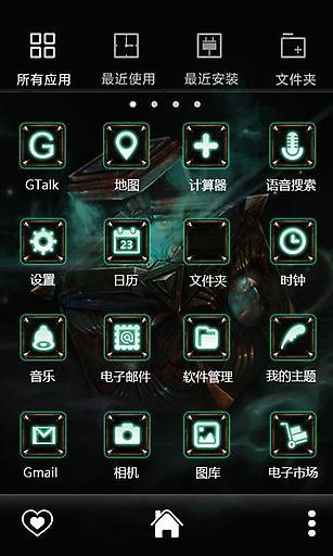 【免費工具App】E主题:潘多拉魔盒-APP點子