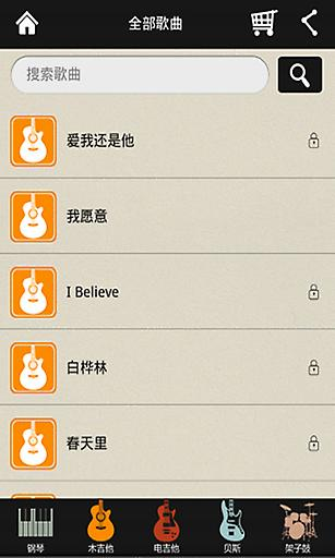 SD鋼彈Battle Station - Android Apps on Google Play