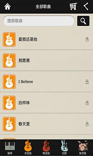有冇人WhatsApp成日彈?(頁1) - 蘋果iPhone - 電腦領域HKEPC Hardware ...