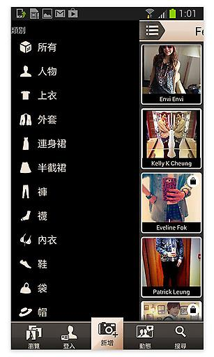 App 推薦| 蘋果迷applefans.today