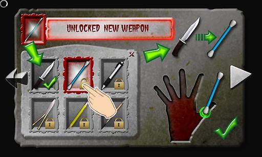 手指与飞刀:僵尸版