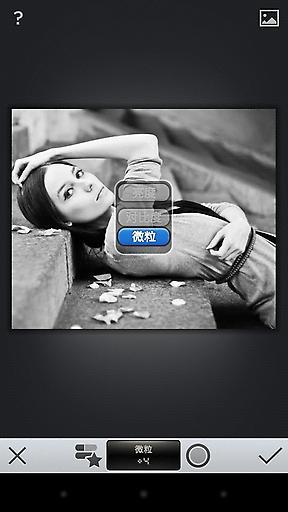 玩攝影App 指尖修图免費 APP試玩