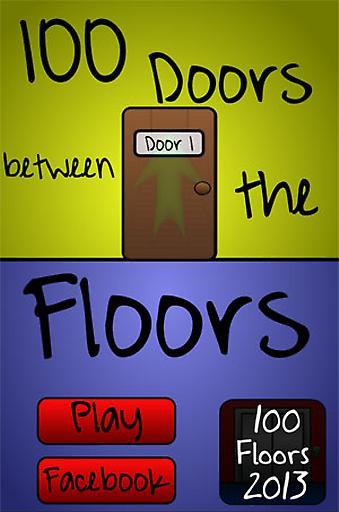 100门和电梯截图1
