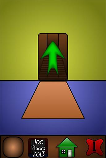 100门和电梯截图4
