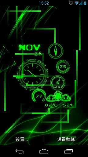 自定义时钟动态壁纸截图2