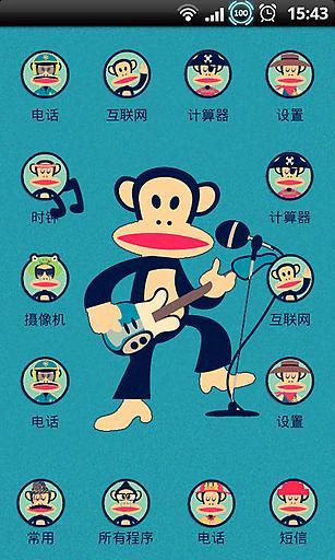 YOO主题-大嘴猴君爱音乐