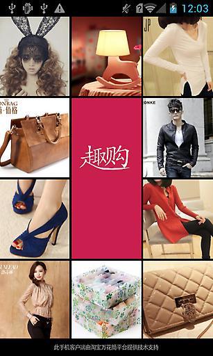 時尚雨衣 - PChome線上購物