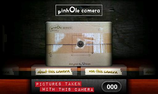 复古相机增强版
