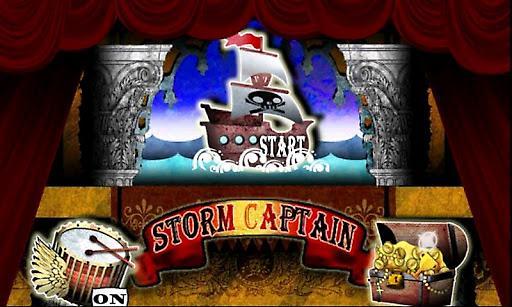 风暴船长|玩益智App免費|玩APPs