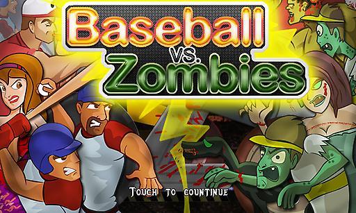 棒球大战僵尸截图2