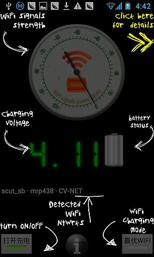 无线充电器中文版截图2