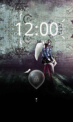 E主题:情侣女--悲伤的天使
